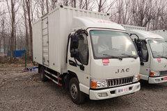江淮 骏铃E3 88马力 3.7米单排厢式轻卡(HFC5040XXYP93K1B4V)图片