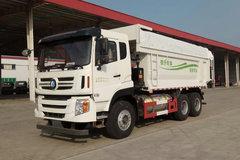重汽王牌 W5G重卡 380马力 6X4 5.4米LNG自卸式垃圾车(CDW5250ZLJA2S5L)