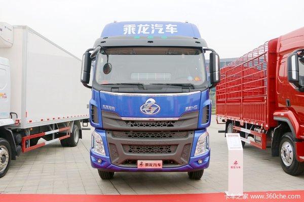 优惠0.6万 昆明市乘龙H5载货车火热促销中
