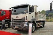 东风柳汽 乘龙H5 280马力 8X4 5.8米自卸车(440后桥)(LZ3310H5FB)