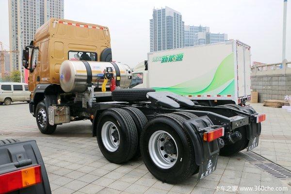 降价促销国六气罐乘龙H5牵引车仅售38.50万