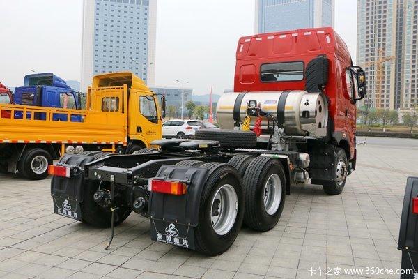 降价促销国六气罐乘龙H7牵引车仅售39.50万