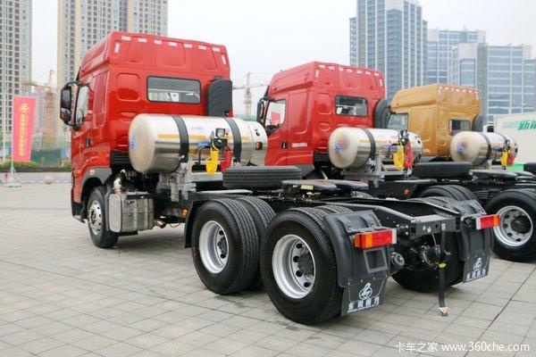 优惠0.3万乘龙H7国六460马力LNG牵引车促销中