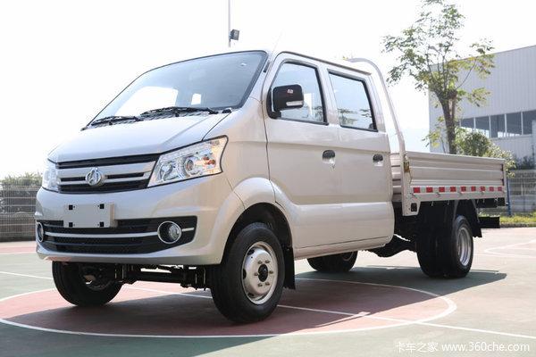 购长安跨越王X5载货车享受0.1万优惠