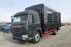 解放 麟VH 160马力 6.2米排半仓栅式载货车(CA5165CCYP40K2L5E5A85) 卡车图片