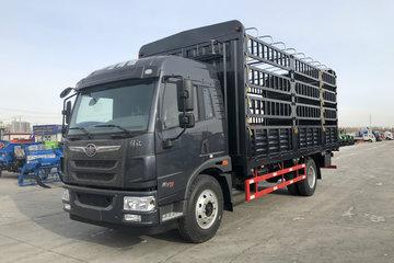 解放 麟VH 190马力 5.4米排半仓栅式载货车(CA5180CCYPK62L4E5A85)