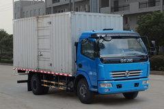 东风 凯普特K7 150马力 5.15米单排厢式载货车(EQ5080XXY8BDCAC)