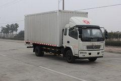 东风 凯普特K8 154马力 5.75米排半厢式轻卡(EQ5060XXYL8BDEAC) 卡车图片