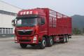 中国重汽 重载版 豪曼H5重卡 340马力 8X4 9.6米仓栅式载货车(ZZ5318CCYM60EB0)图片