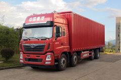 中国重汽 豪曼H5重卡 340马力 8X2 9.6米厢式载货车(ZZ5318XXYKM0EK0) 卡车图片
