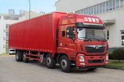 中国重汽 重载版 豪曼H5重卡 340马力 8X4 9.6米厢式载货车(ZZ5318XXYM60EB0)