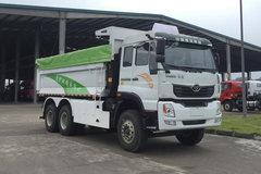 中国重汽 豪曼H5 340马力 6X4 5.8米自卸车(ZZ5258ZLJM40EB1) 卡车图片