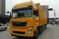 中国重汽 豪曼H5重卡 280马力 6X2 9.6米厢式载货车(ZZ5258XXYKC0EB0) 卡车图片