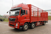 中国重汽 豪曼H5重卡 280马力 6X2 8.6米仓栅式载货车(ZZ5258CCYKC0EB0)