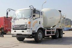 中国重汽 豪曼H3 185马力 6X4 5.99方混凝土搅拌车(ZZ5258GJBG47EB0)