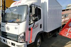 解放 虎VH 140马力 4.21米单排厢式轻卡(CA5049XXYP40K2L1E5A84) 卡车图片