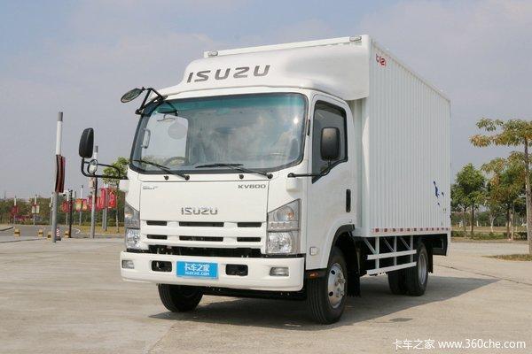 庆铃 五十铃KV600 130马力 4.17米单排厢式轻卡(气剎)