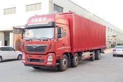中国重汽 豪曼H5重卡 280马力 8X2 9.6米翼开启厢式载货车(ZZ5318XYKKM0EK0) 卡车图片
