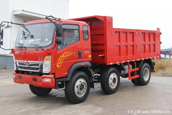 重汽豪曼4.7米小三轴自卸 优惠0.5万