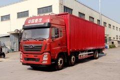 中国重汽 豪曼H5重卡 280马力 6X2 9.6米翼开启厢式载货车(ZZ5258XYKKC0EB0) 卡车图片