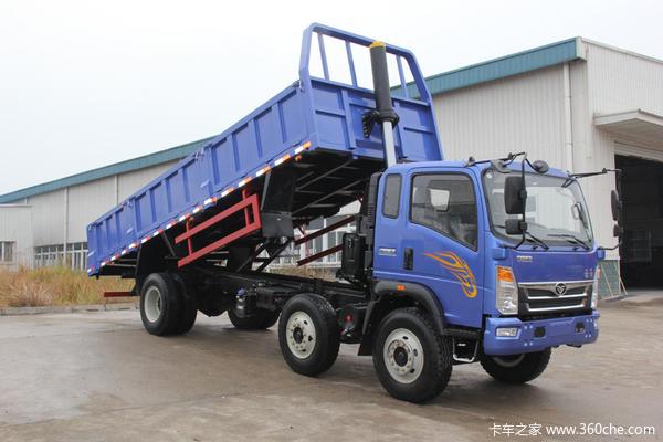 优惠0.5万豪曼6.8米小三轴自卸车