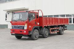中国重汽 豪曼H3 185马力 6X2 5.8米自卸车(ZZ3258GC0EB0) 卡车图片