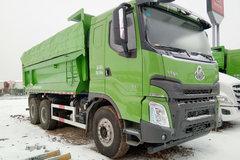 东风柳汽 乘龙H7 350马力 6X4 5.8米自卸车(LZ3254M5DB)