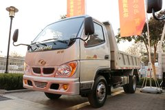 唐骏欧铃 小宝马 68马力 4X2 2.95米单排自卸车(ZB3042BDC3V) 卡车图片