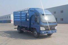 福田 瑞沃E3 160马力 4X2 4.85米仓栅式载货车(BJ5083CCY-FA)