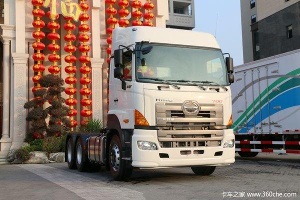 广汽日野700臻值系牵引车优惠促销进行中