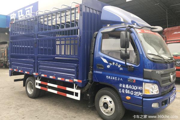 北京福田汽车经销商 国六欧马可S3现车促销