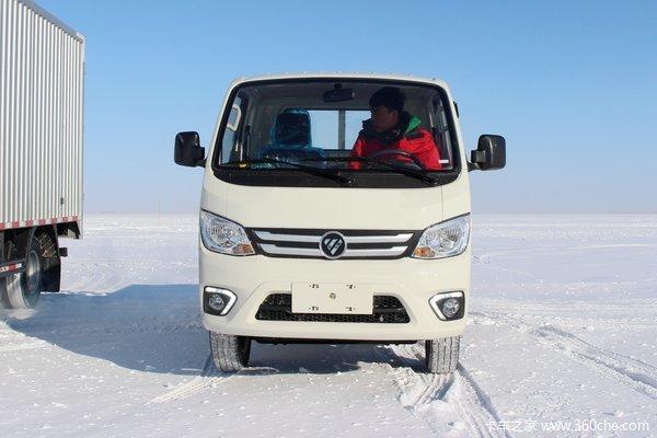 购祥菱M载货车热销中享0.5万优惠18610718596