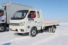 福田 祥菱M1 1.2L 86马力 汽油 3.05米排半栏板微卡(BJ1030V5PV4-AY) 卡车图片