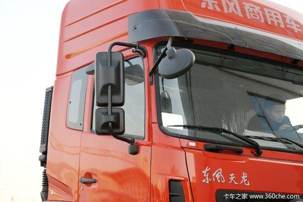 购东风天龙载货车 享高达0.6万优惠,7月1号后购置税将上调!