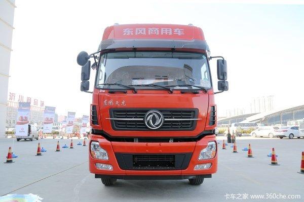 东风商用车 天龙重卡 420马力 8X4 9.6米栏板载货车(DFH1310A5)