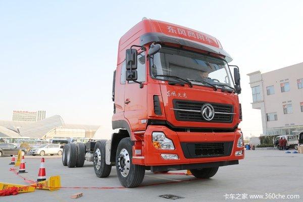 东风天龙载货车火热促销中 让利高达2.5万