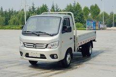 福田祥菱 1.5L 112马力 汽油 3.3米单排栏板微卡(BJ1030V5JV5-AR)