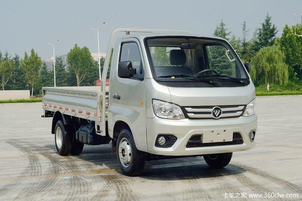 本店为您推荐福田祥菱M1 122马力汽油车