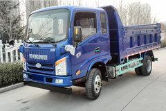 唐骏欧铃 T1系列 102马力 3.5米自卸车(ZB3040KPD5V)