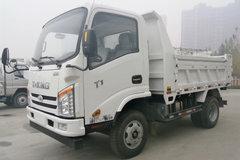 唐骏欧铃 T1系列 82马力 3.02米自卸车(ZB3040KDC1V)