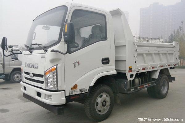 优惠0.2万宝鸡唐骏T1自卸车火热促销中