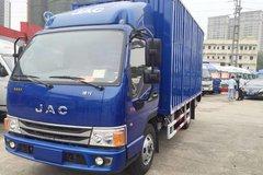 江淮 康铃H5 143马力 4.15米单排厢式轻卡(HFC5045XXYP92K1C2V)图片