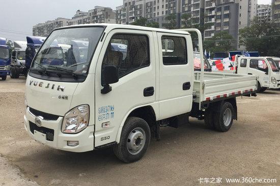 跃进 小福星S50 1.9L 95马力 柴油 2.605米双排栏板微卡(SH1032PBBNS1)