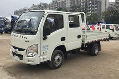 跃进 小福星S50 95马力 柴油 2.605米双排栏板微卡(SH1032PBBNS1) 卡车图片