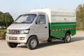 凯马 W01 87马力 4X2 自装卸式垃圾车(KMC5021ZZZQ29D5)图片
