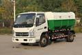 凯马 福运来 95马力 4X2 车厢可卸式垃圾车(KMC5041ZXXA28D5)图片