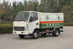 凯马 福来卡 102马力 4X2 自装卸式垃圾车(KMC5040ZLJA26D5)