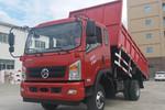 三龙龙江 140马力 4X2 3.58米自卸车(CZW3040-E5)