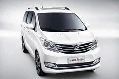 长安轻型车 睿行S50 标准型 116马力 1.5L多功能商务车