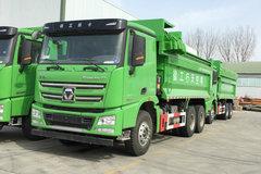 徐工 漢風(汉风)G7 350马力 6X4 5.6米自卸式垃圾车(12档)(NXG5250ZLJW5)
